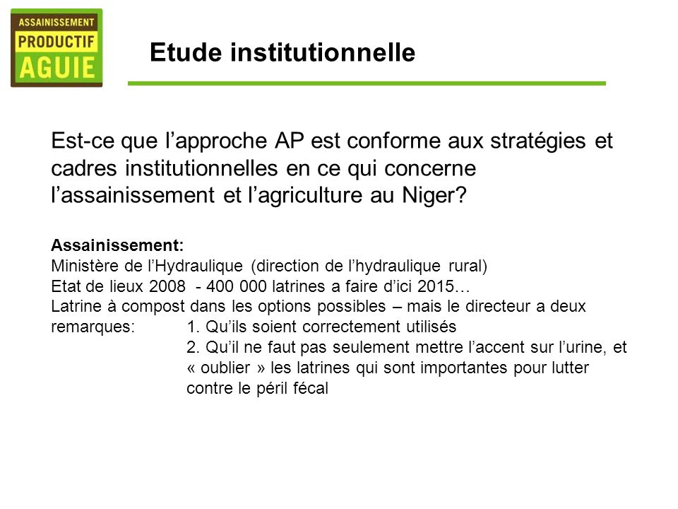 Etude institutionnelle