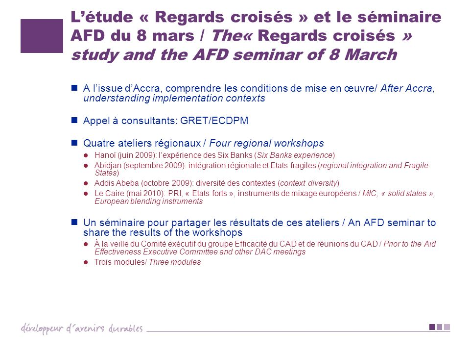 L'étude « Regards croisés » et le séminaire AFD du 8 mars / The« Regards croisés » study and the AFD seminar of 8 March