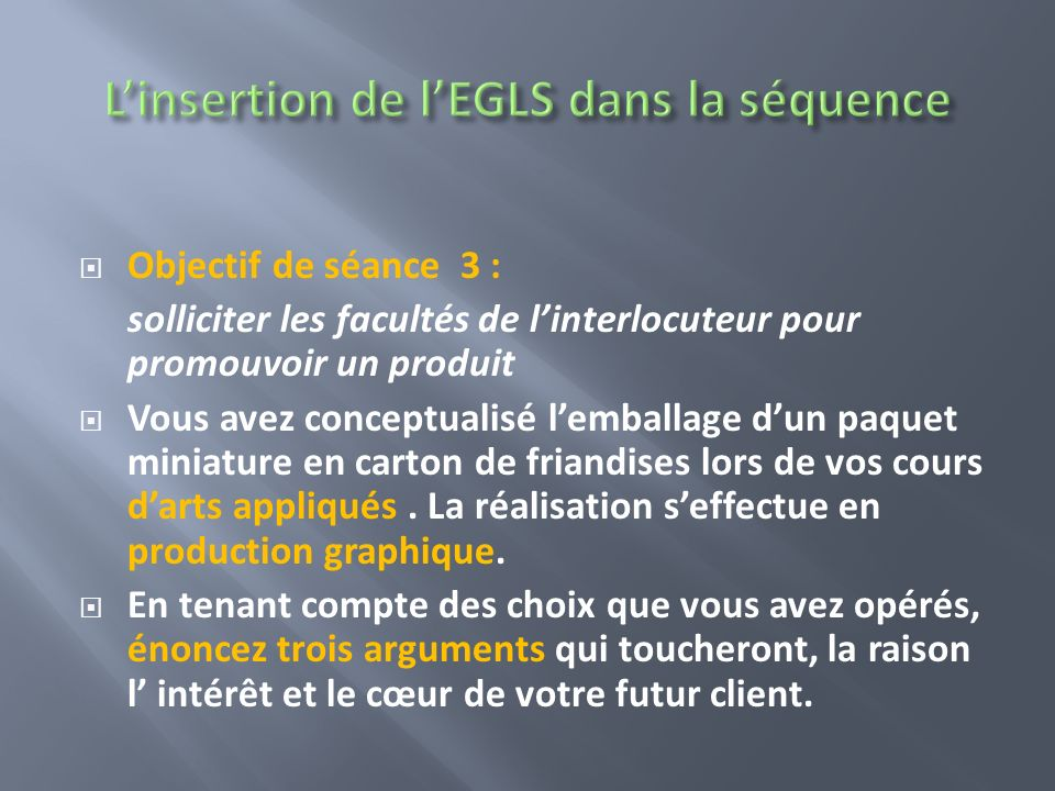 L'insertion de l'EGLS dans la séquence