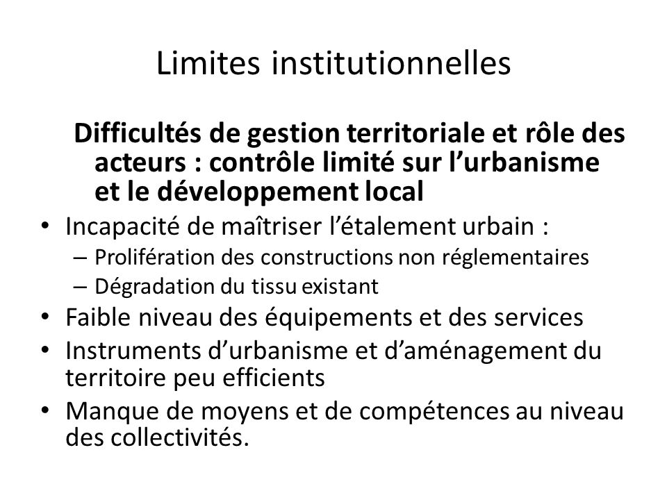 Limites institutionnelles