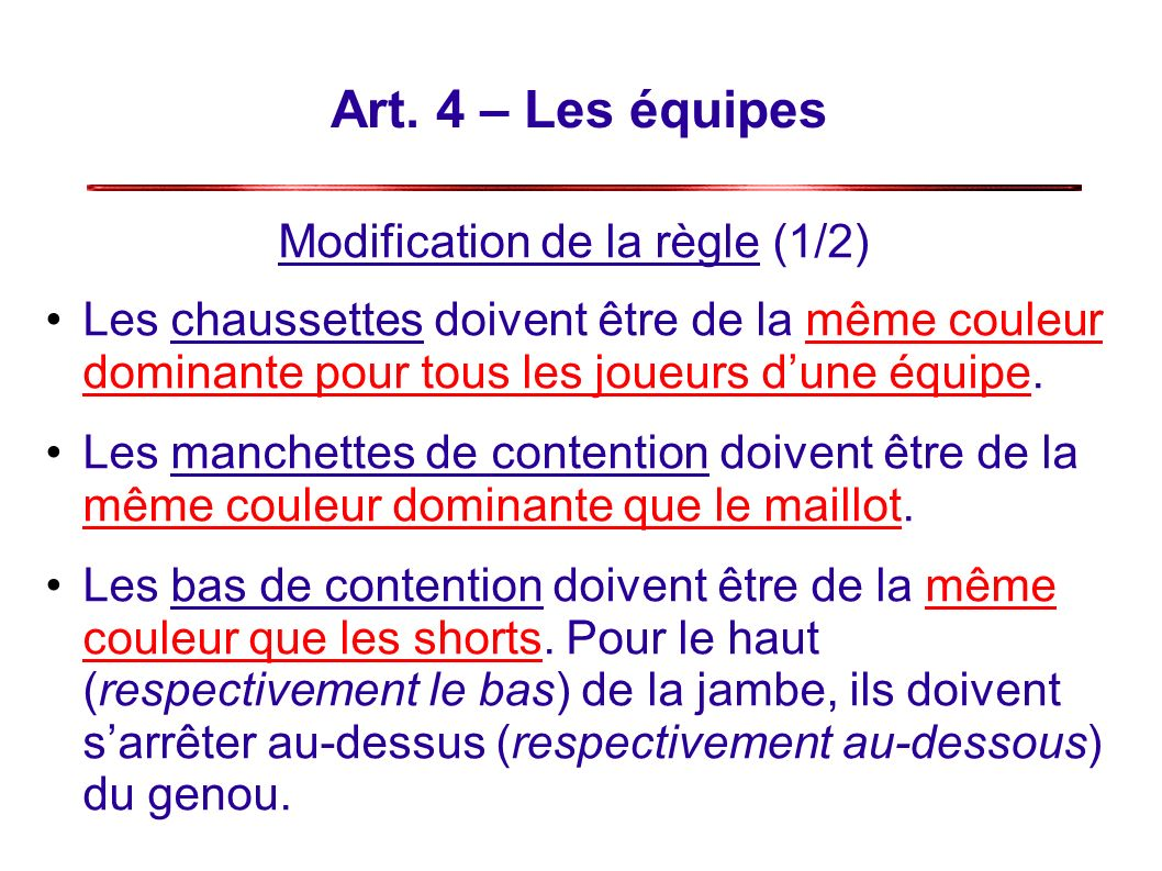 Modification de la règle (1/2)