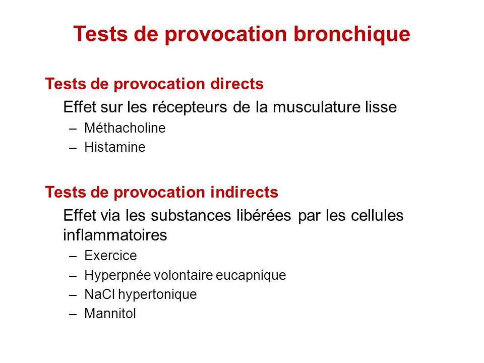 Tests de provocation bronchique