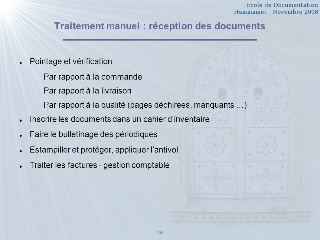 Traitement manuel : réception des documents