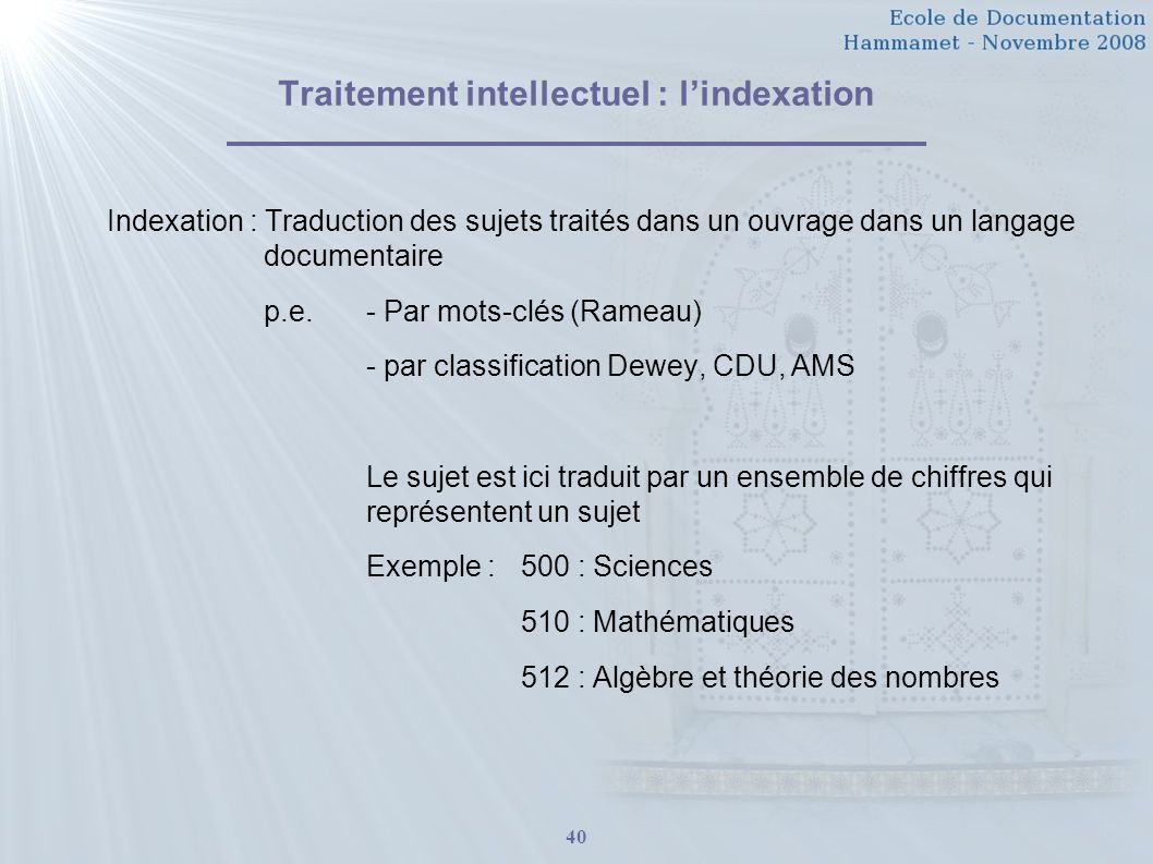 Traitement intellectuel : l'indexation