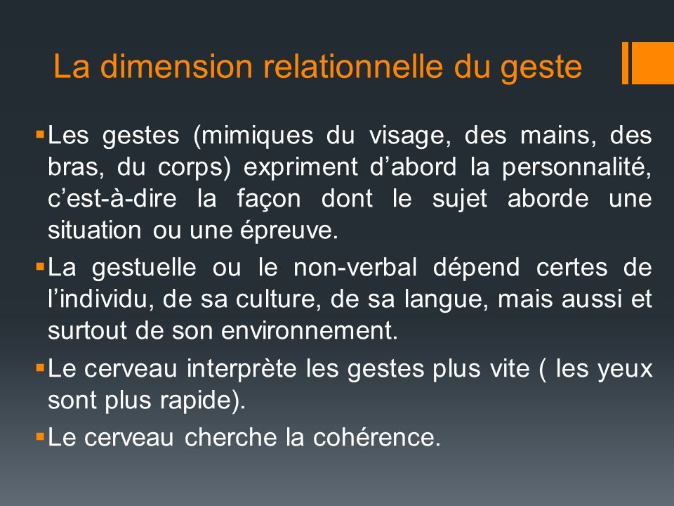 La dimension relationnelle du geste