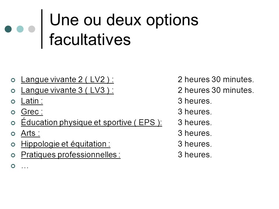 Une ou deux options facultatives