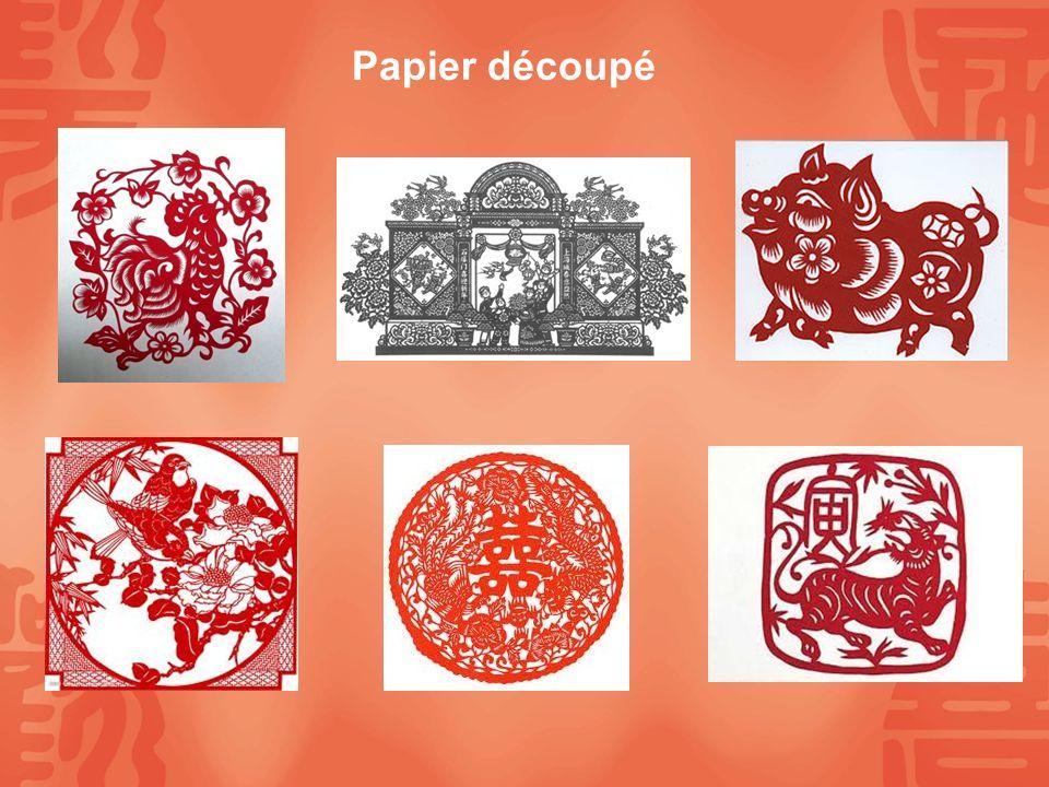 papier d coup jianzhi une forme artistique de pliage et de d coupage de papier les motifs. Black Bedroom Furniture Sets. Home Design Ideas