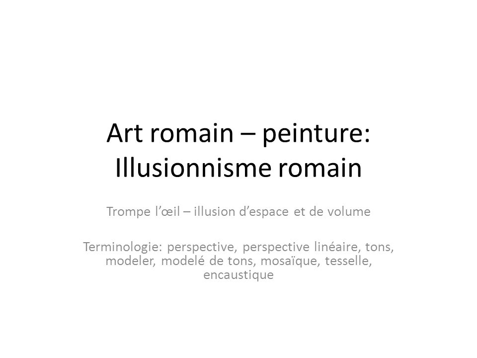 Art romain – peinture: Illusionnisme romain
