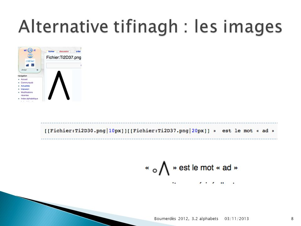 Alternative tifinagh : les images
