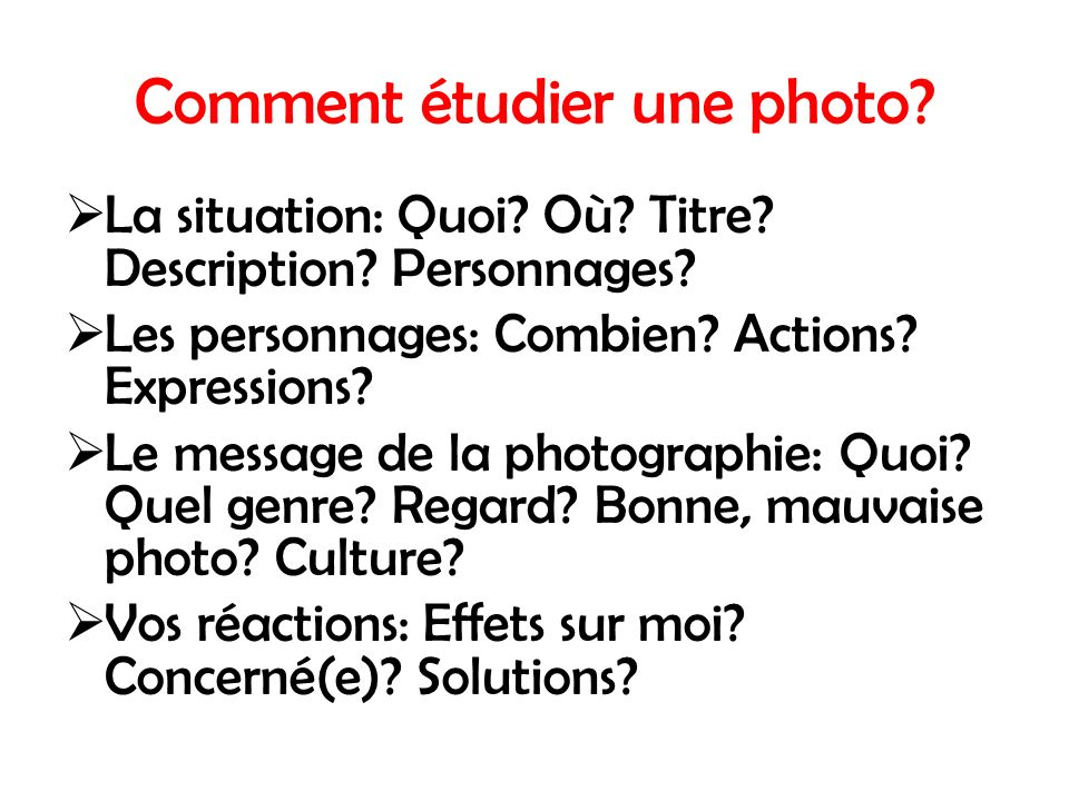 Comment étudier une photo