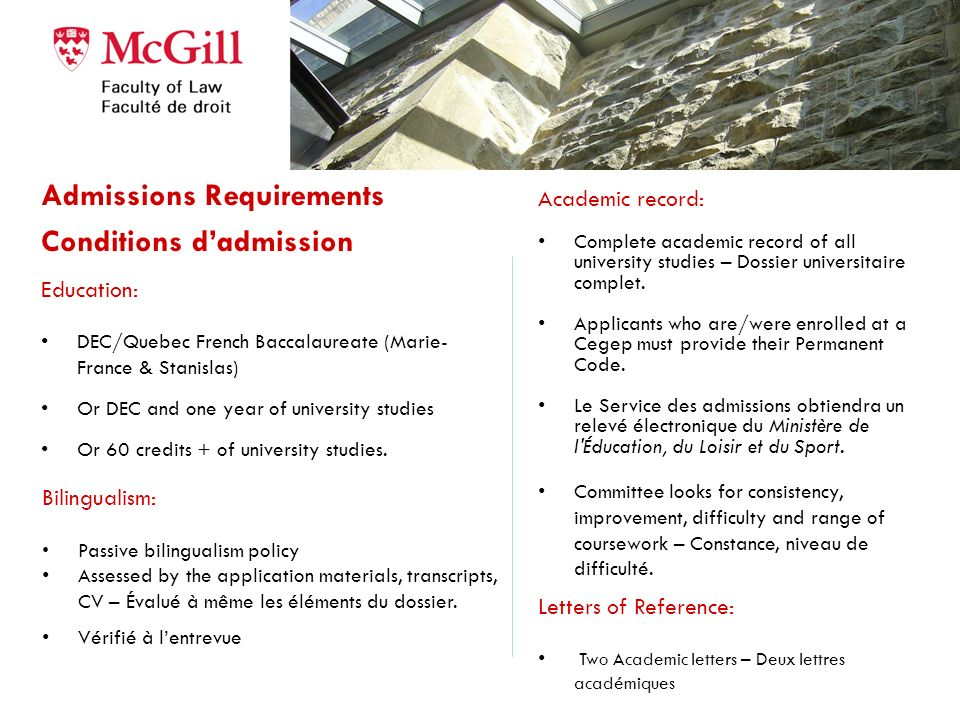 Admissions Requirements Conditions d'admission