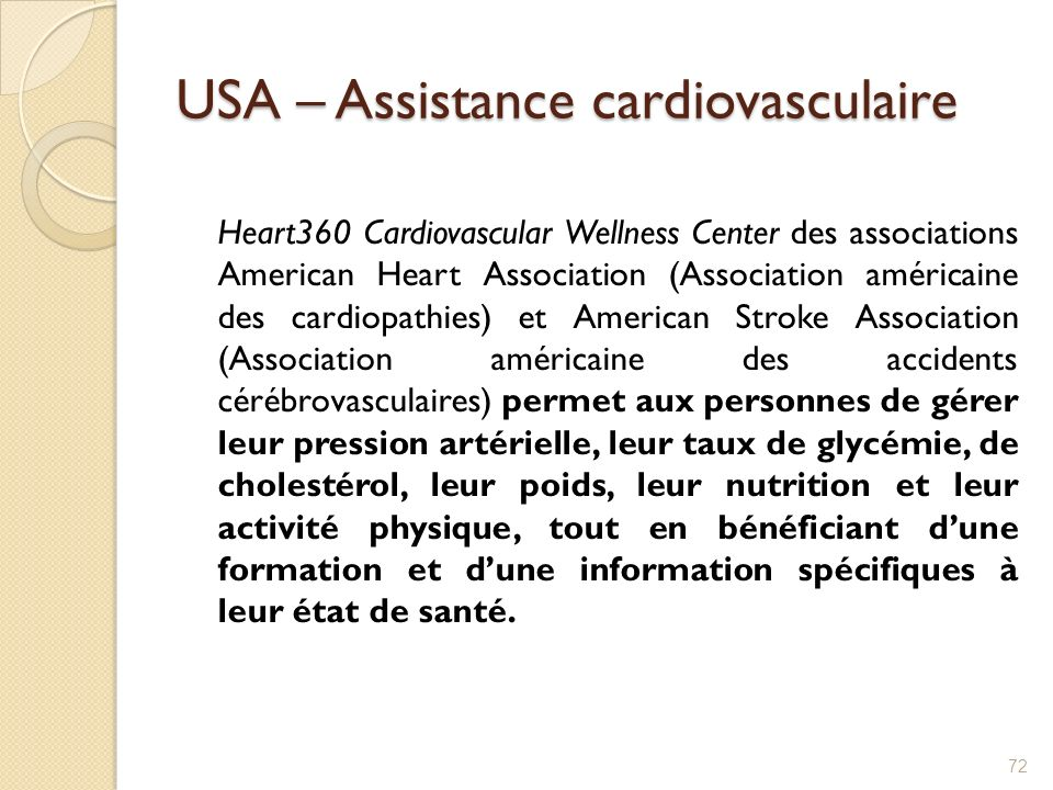USA – Assistance cardiovasculaire