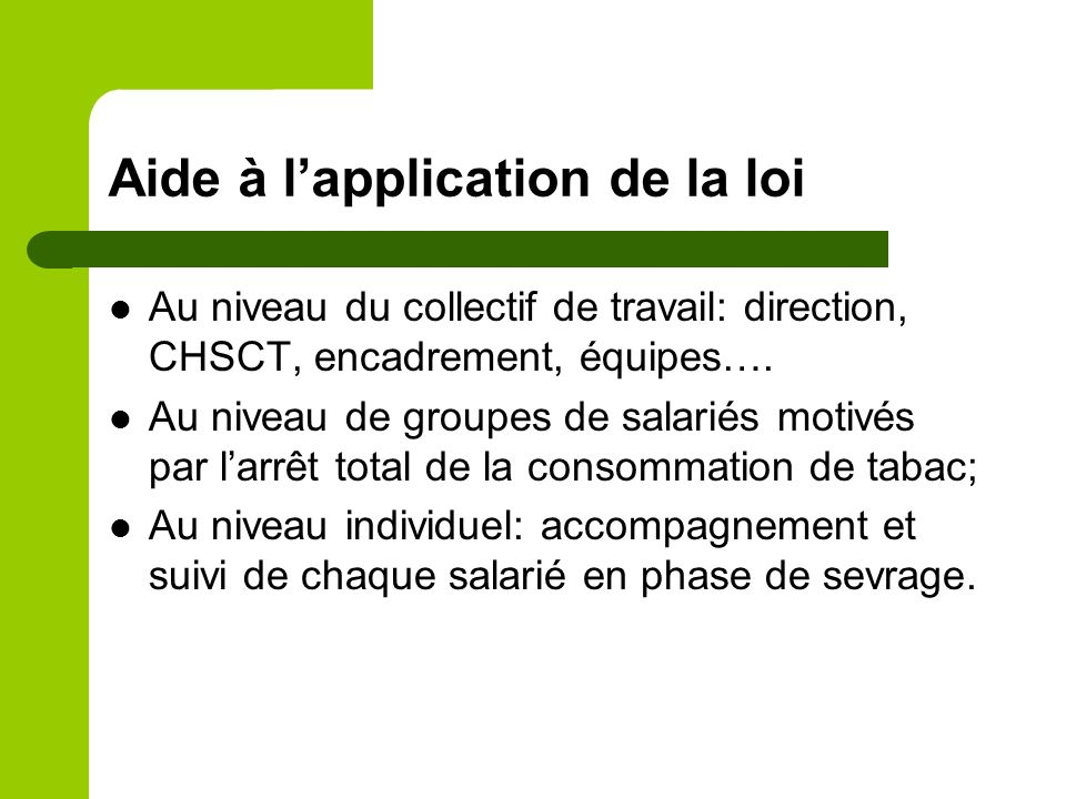Aide à l'application de la loi