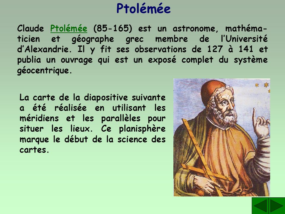 qui est ptolemee