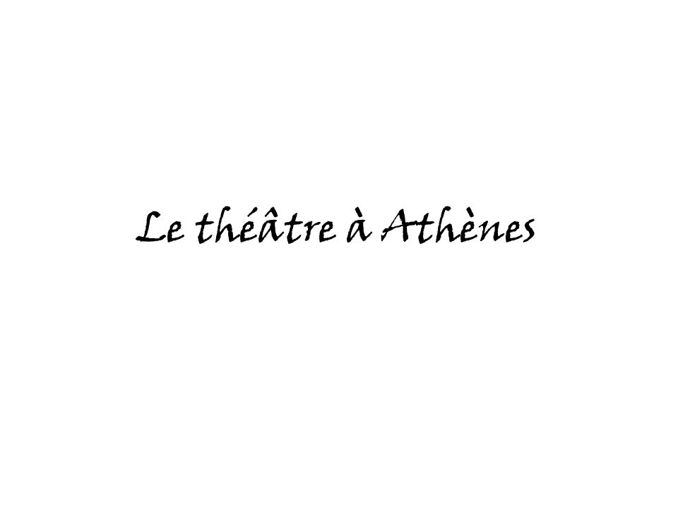sortir a athènes