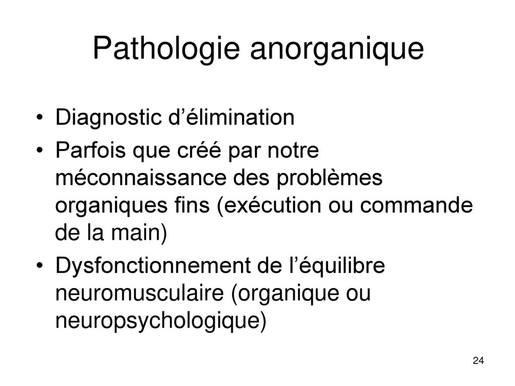 Pathologie anorganique
