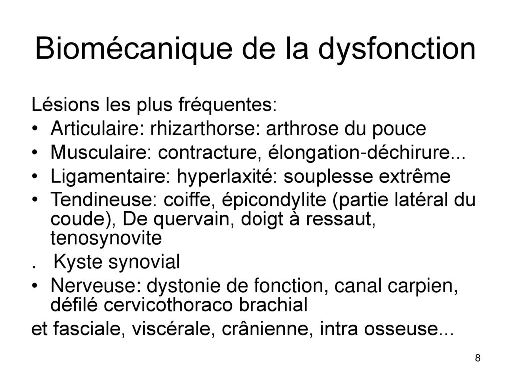 Biomécanique de la dysfonction