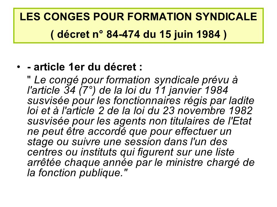 article 26 Some loi sur t innovation