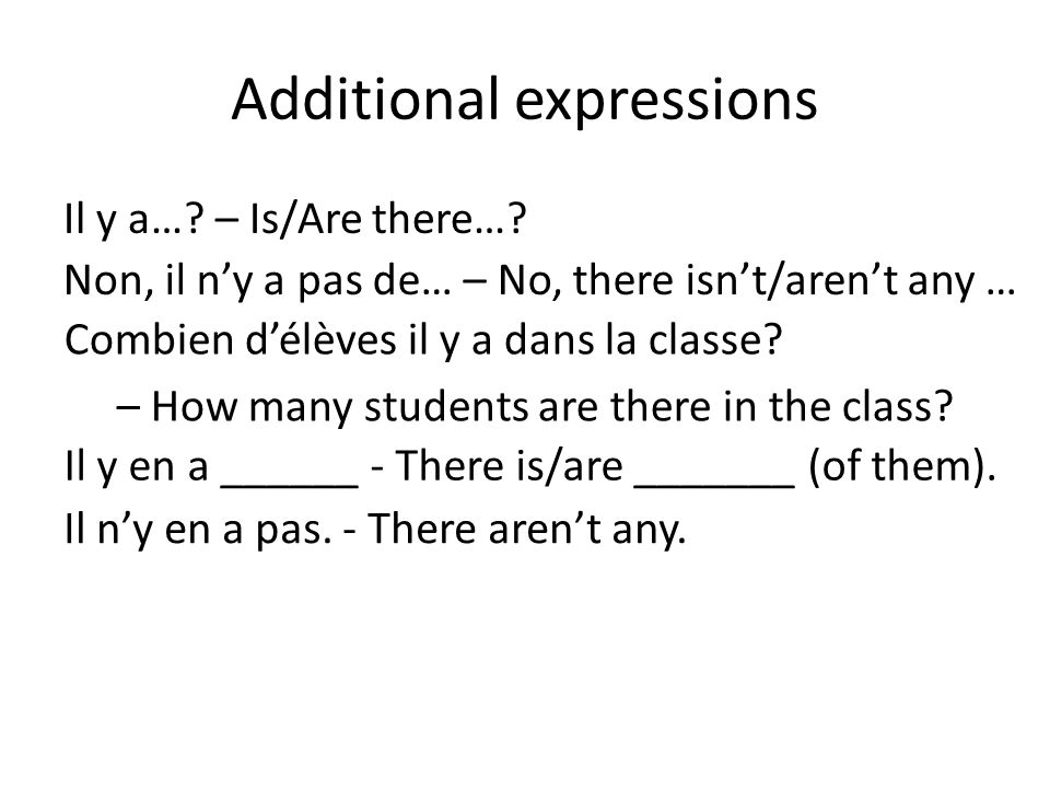 Additional expressions