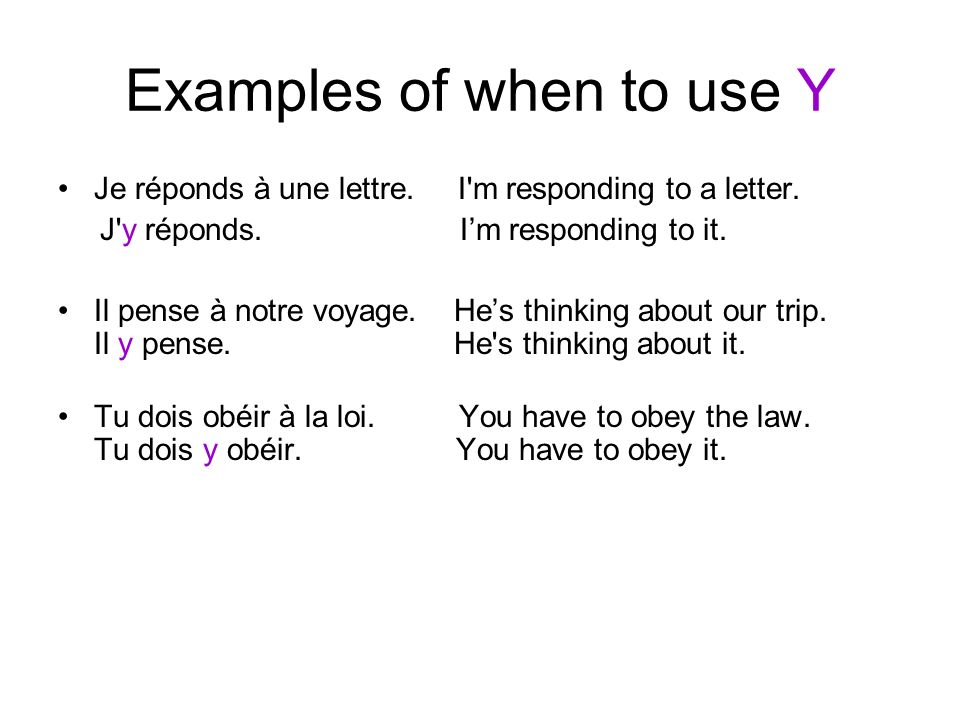 Examples of when to use Y