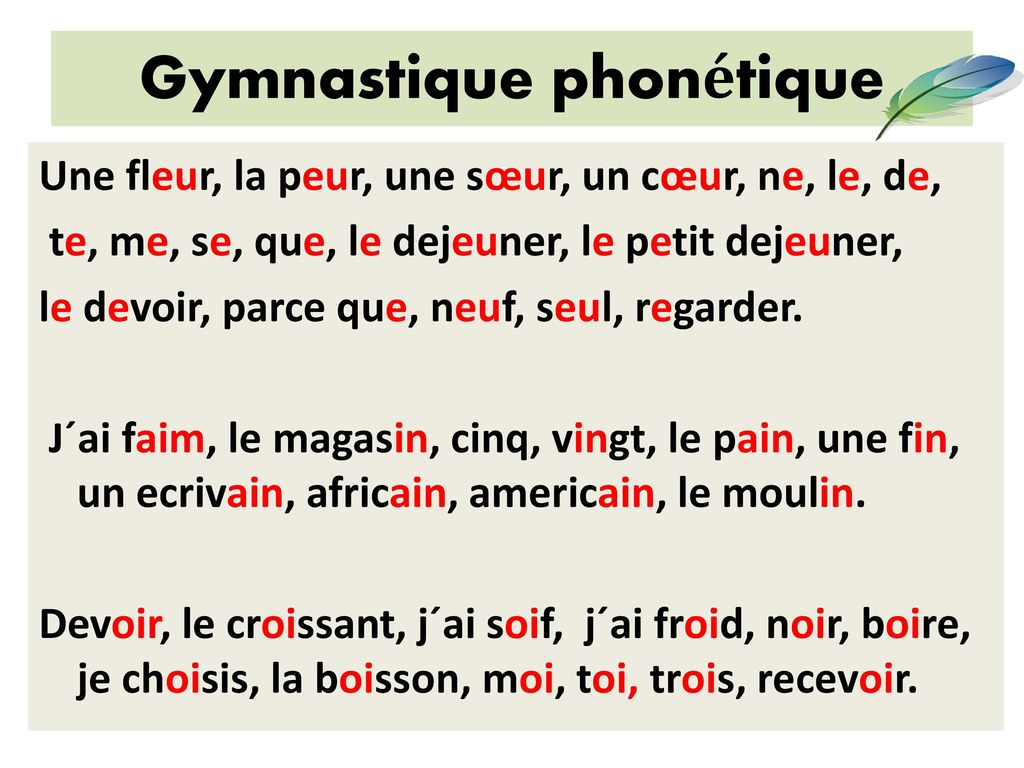 Gymnastique phonétique