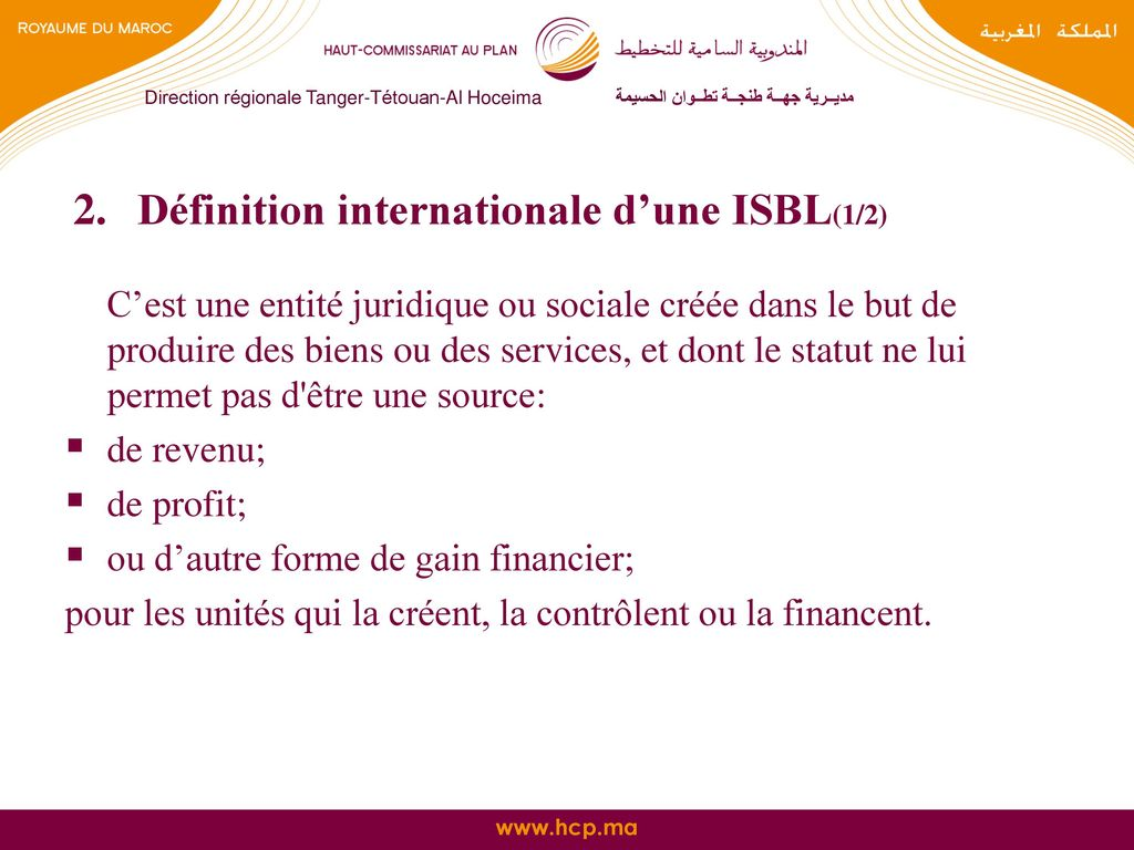 Définition internationale d'une ISBL(1/2)