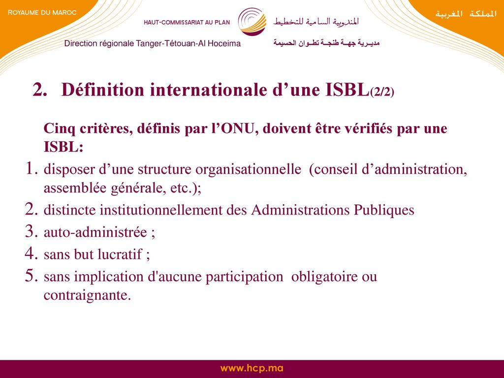 Définition internationale d'une ISBL(2/2)