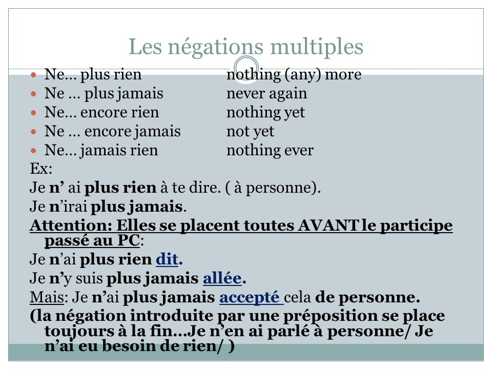 Les négations multiples