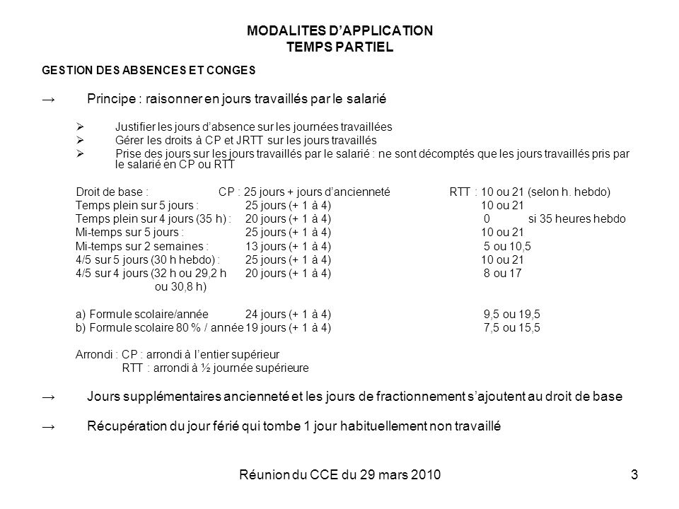 modalites d u2019application temps partiel