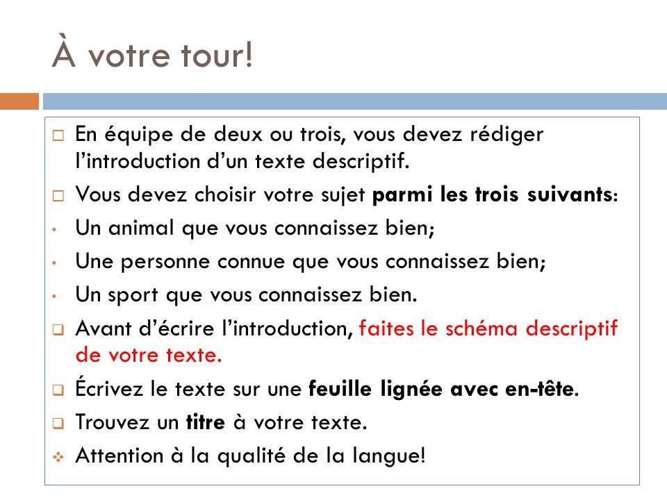 introduction d un texte