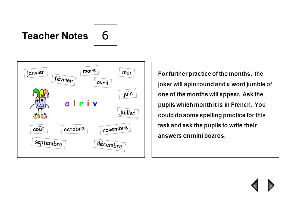 6 Teacher Notes.