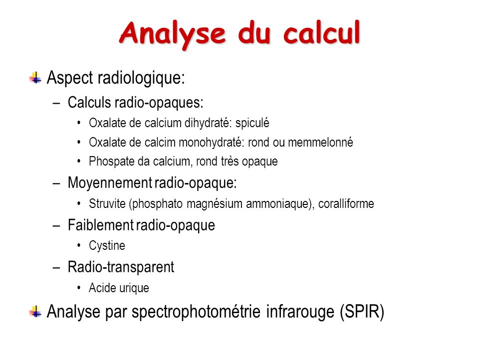 Analyse du calcul Aspect radiologique: