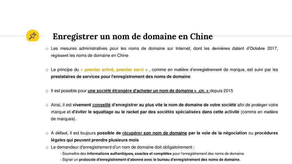 QQ datant de la Chine