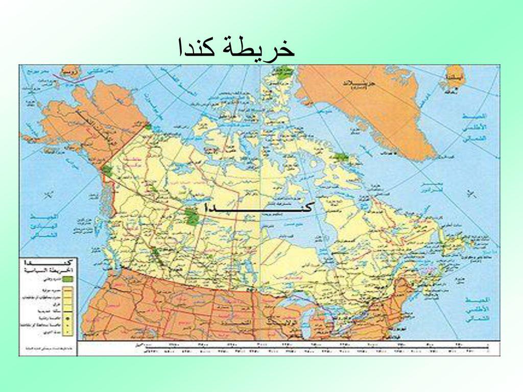 خريطة كندا Kharita Blog