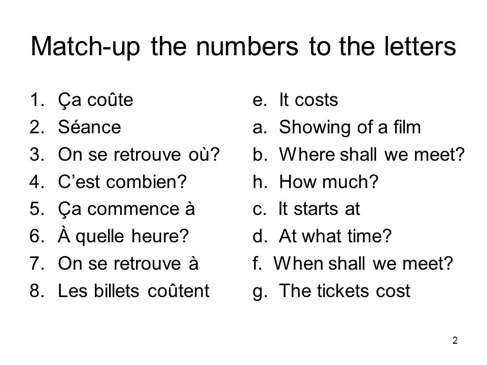 Match-up the numbers to the letters