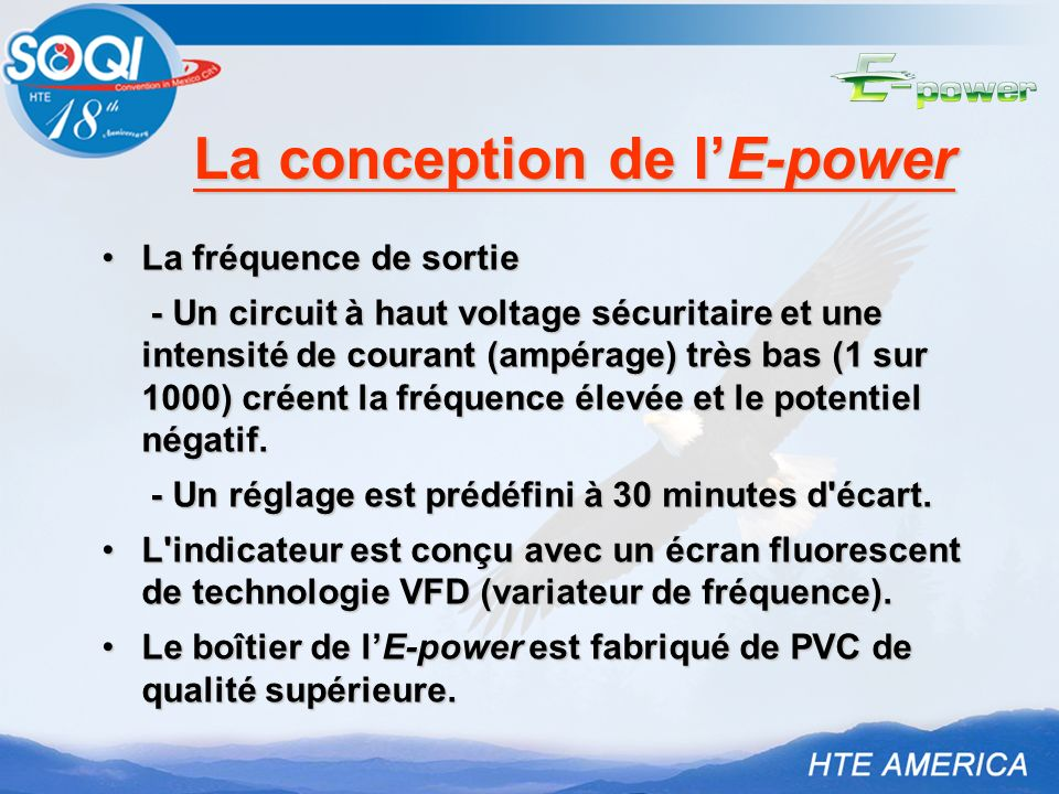 La conception de l'E-power