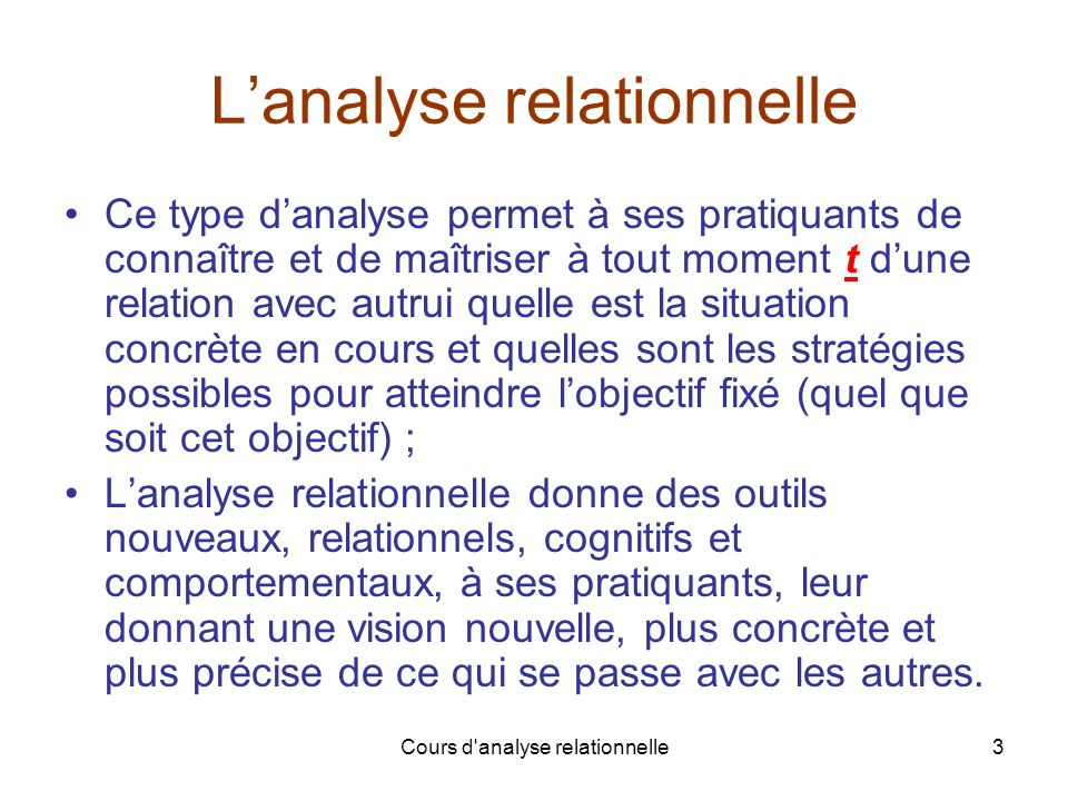 L'analyse relationnelle
