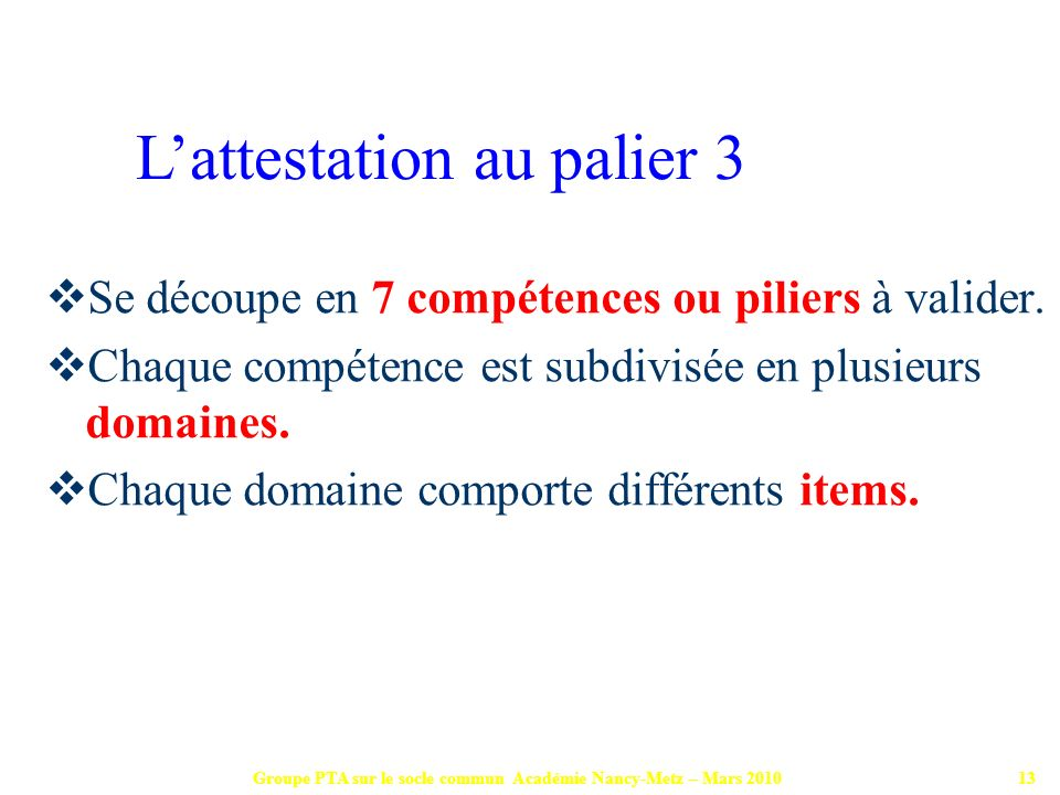 L'attestation au palier 3