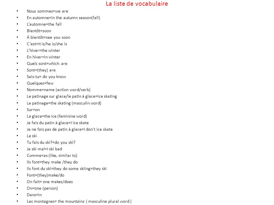 La liste de vocabulaire