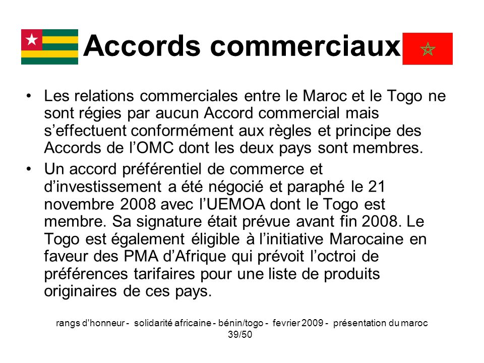 Accords commerciaux