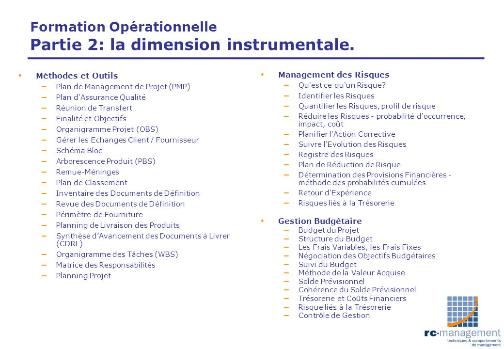 Formation Opérationnelle Partie 2: la dimension instrumentale.