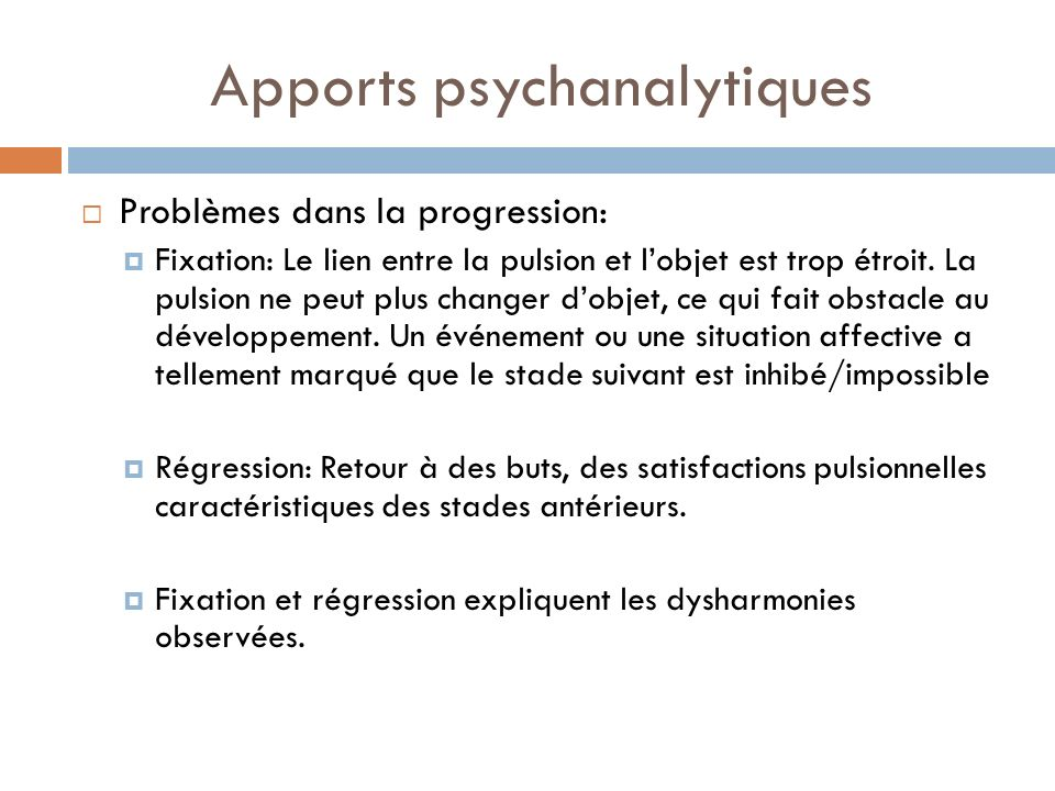 Apports psychanalytiques