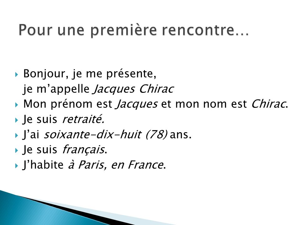 Comment se presenter site de rencontre