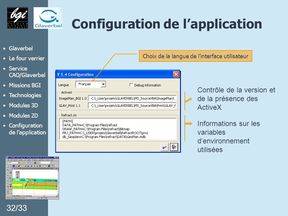 Configuration de l'application