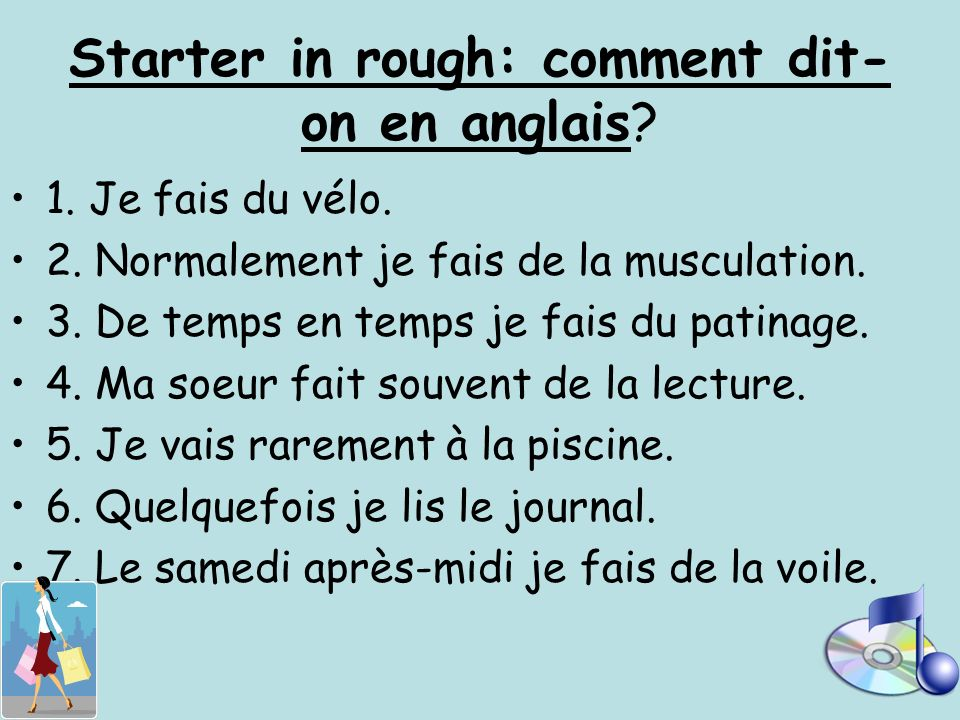 Starter in rough: comment dit-on en anglais