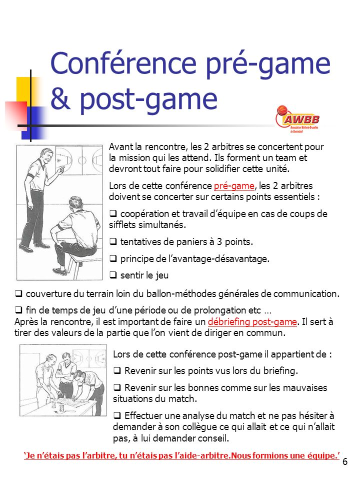 Conférence pré-game & post-game
