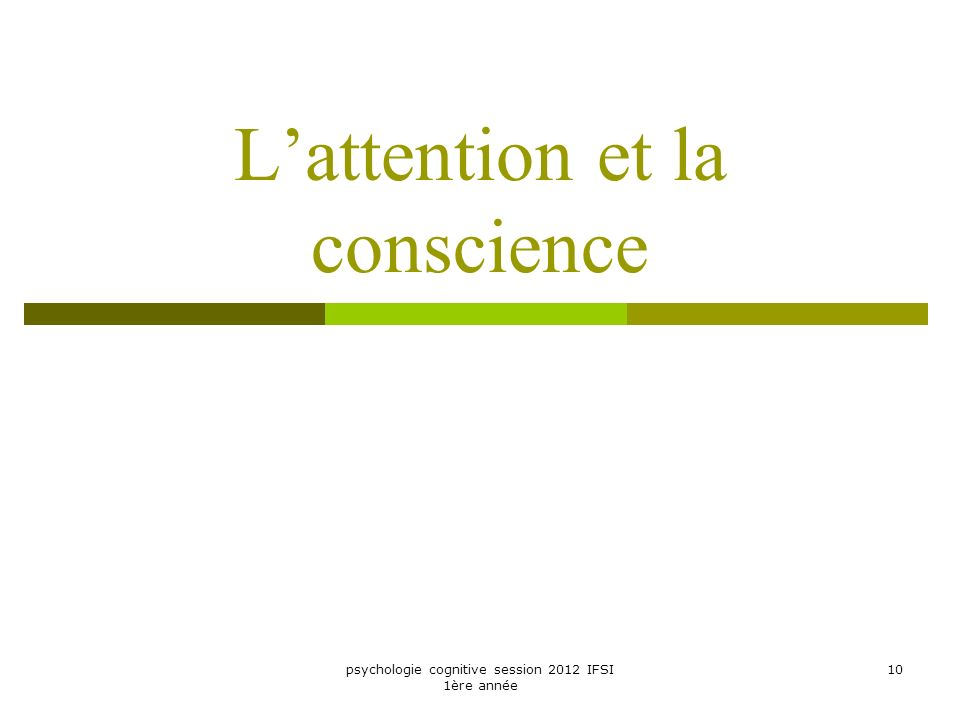 L'attention et la conscience