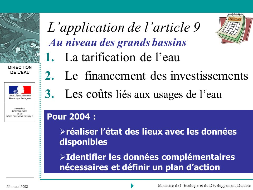 L'application de l'article 9