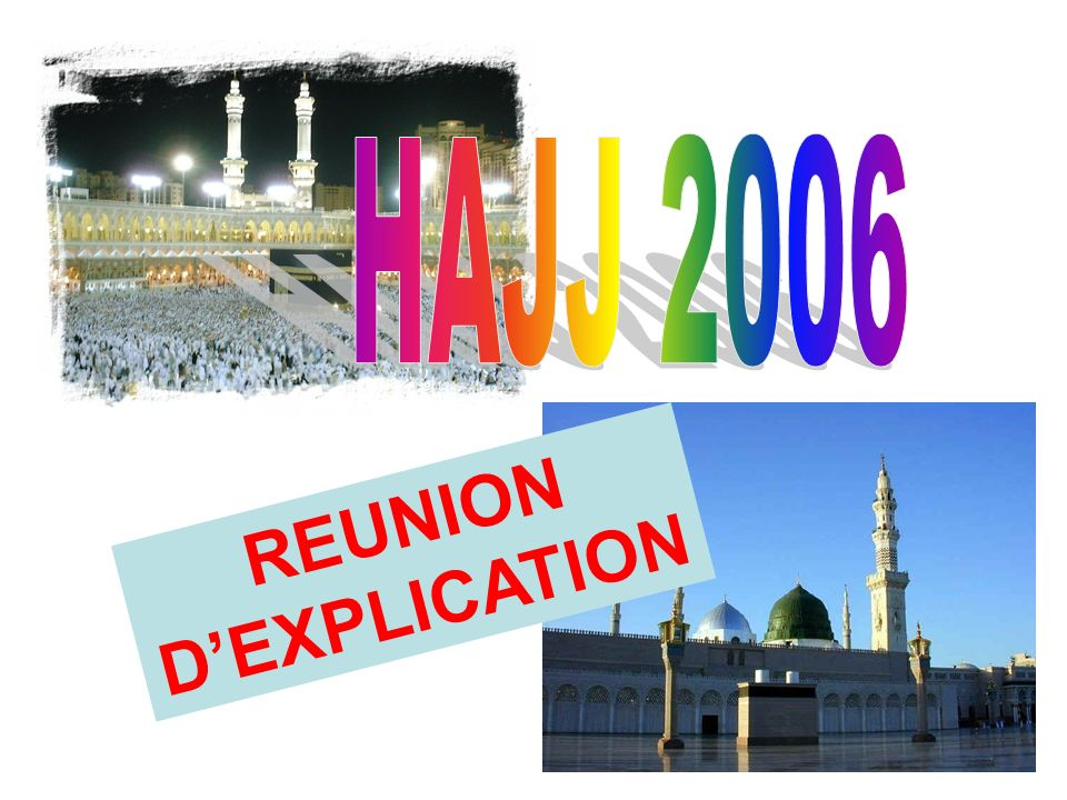 REUNION D'EXPLICATION