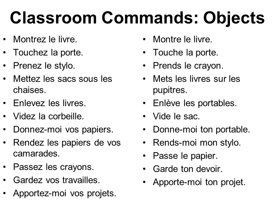 Classroom Commands: Objects